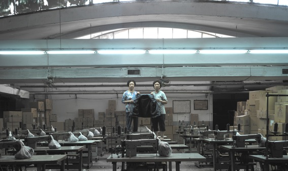 """Still from """"Factory"""" (Chen Chieh-Jen, 2003). Image courtesy the artist."""