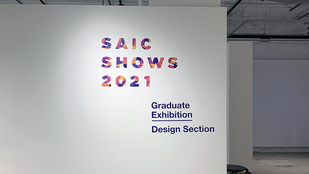 MDES Thesis Exhibition