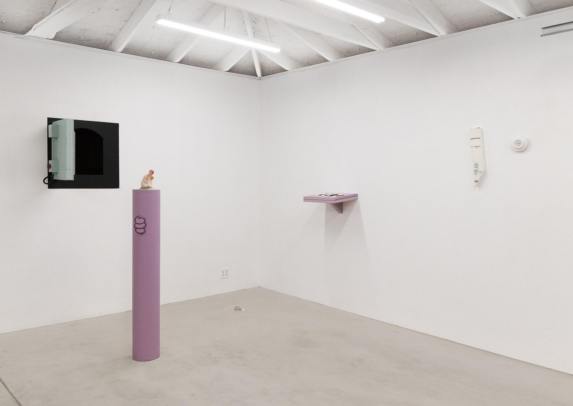 Dabin Ahn - Installation