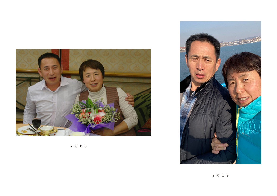 Under the Spring Sunshine 春光下 - 2009 to 2019