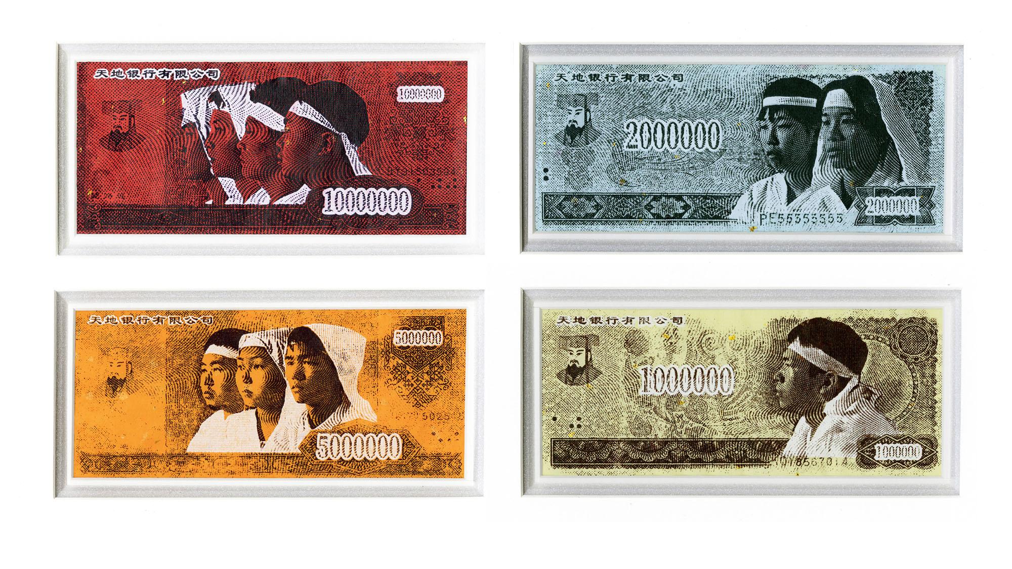 Hailing Liu - Exquisite Misery (Ver. Paper money Print)
