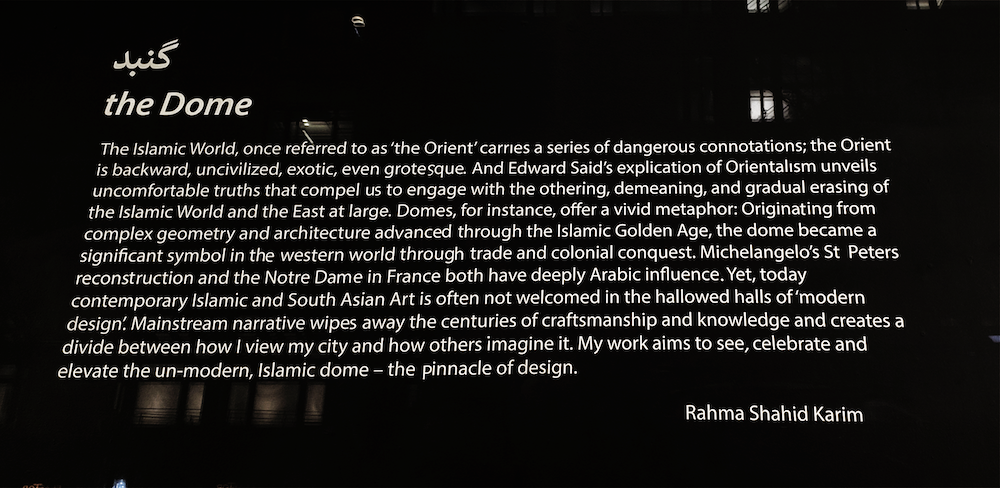 Rahma Shahid - The Dome